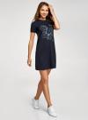 Платье трикотажное свободного силуэта oodji #SECTION_NAME# (синий), 14000162-11/47481/7976P - вид 6