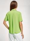 Блузка вискозная с короткими рукавами oodji #SECTION_NAME# (зеленый), 11411137B/14897/6B00N - вид 3