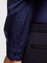 Рубашка приталенная в горошек oodji #SECTION_NAME# (синий), 3B110016M/19370N/7919D - вид 5