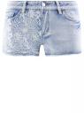 Шорты джинсовые с вышивкой oodji #SECTION_NAME# (синий), 12807074/45254/7070J