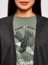 Кардиган удлиненный с карманами oodji для женщины (серый), 63212572/18239/2500M