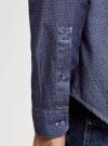Рубашка принтованная с нагрудным карманом oodji для мужчины (синий), 3L320014M/49756N/7570D - вид 5
