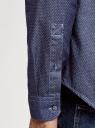 Рубашка принтованная с нагрудным карманом oodji для мужчины (синий), 3L320014M/49756N/7570D