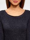 Платье из фактурной ткани с рукавом 3/4 oodji #SECTION_NAME# (синий), 14001064-4/43665/7900N - вид 4