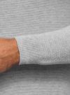 Джемпер базовый с круглым воротом oodji #SECTION_NAME# (серый), 4B112008M/25545N/2300M - вид 5