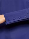 Блузка с отложным воротником и кружевной отделкой oodji для женщины (синий), 21400406/45287/7500N