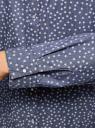 Рубашка джинсовая принтованная oodji #SECTION_NAME# (синий), 16A09003-3/47735/7512G - вид 5