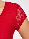 Платье приталенное кружевное oodji #SECTION_NAME# (красный), 14001133-1/35553/4500N - вид 5