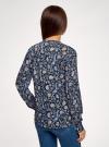 Блузка вискозная прямого силуэта oodji #SECTION_NAME# (синий), 21400394-1B/24681/7970F - вид 3