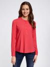 Блузка вискозная А-образного силуэта oodji #SECTION_NAME# (розовый), 21411113B/26346/4D00N - вид 2