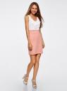 Платье трикотажное комбинированное oodji для женщины (розовый), 14005124/42376/4010B