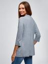 Кардиган без застежки с карманами oodji для женщины (синий), 73212397B/45904/7000M