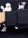 Свитшот хлопковый с вышивкой oodji для женщины (синий), 14807046/47999/7923P - вид 5
