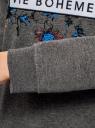 Свитшот прямого силуэта с принтом oodji #SECTION_NAME# (серый), 14807017-2/46885/2529Z - вид 5
