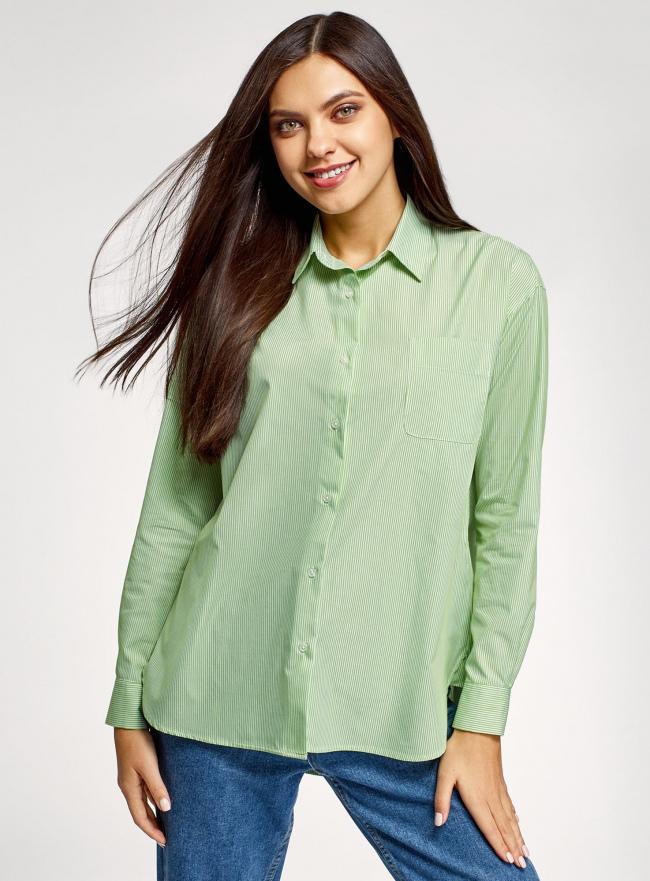 Рубашка свободного силуэта с длинным рукавом oodji #SECTION_NAME# (зеленый), 13K11023/33081/6210S