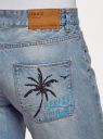 Шорты джинсовые с принтом oodji #SECTION_NAME# (синий), 6L220020M/35771/7400W - вид 5