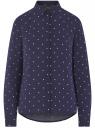 Блузка свободного силуэта с декоративными пуговицами на спине oodji #SECTION_NAME# (синий), 11401275/24681/7912D