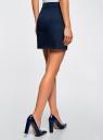 Юбка прямая укороченная oodji для женщины (синий), 11601179-2/14522/7900N