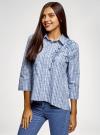 Рубашка свободного силуэта с асимметричным низом oodji #SECTION_NAME# (синий), 13K11002-6/49405/7010C - вид 2
