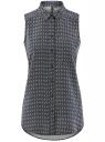 Топ вискозный с рубашечным воротником oodji для женщины (синий), 14911009B/26346/7910G