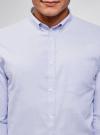 Рубашка хлопковая приталенная oodji #SECTION_NAME# (синий), 3B110007M/34714N/7000O - вид 4