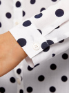 Блузка вискозная прямого силуэта oodji #SECTION_NAME# (белый), 11411098-3/24681/1279D - вид 5