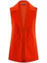 Жилет удлиненный с декоративными пуговицами oodji #SECTION_NAME# (красный), 22305001-3/46415/4500N
