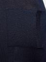 Кардиган без застежки с декоративными карманами oodji #SECTION_NAME# (синий), 73212397/24526/7900N - вид 5