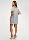 Платье прямое с открытыми плечами oodji #SECTION_NAME# (серебряный), 14007146/49237/9191X - вид 3