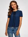 Блузка с коротким рукавом и контрастной отделкой oodji #SECTION_NAME# (синий), 11401254/42405/7900N - вид 2