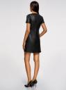 Платье из искусственной кожи с короткими рукавами oodji для женщины (черный), 18L03001/43578/2900N
