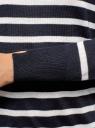 Джемпер прямого силуэта с круглым вырезом oodji #SECTION_NAME# (синий), 63812649-1/49138/7910S - вид 5