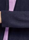 Кардиган вязаный без застежки oodji #SECTION_NAME# (синий), 63212581-1B/46629/7900N - вид 5