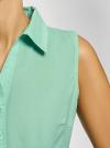 Рубашка базовая без рукавов oodji #SECTION_NAME# (зеленый), 11405063-4B/45510/6500N - вид 5