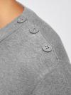 Платье вязаное с декором на плече  oodji #SECTION_NAME# (серый), 63912231/46750/2379S - вид 5