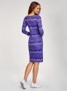 Платье трикотажное с вырезом-капелькой на спине oodji #SECTION_NAME# (фиолетовый), 24001070-5/15640/7512E - вид 3