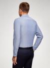 Рубашка из фактурной ткани oodji #SECTION_NAME# (синий), 3B310007M/49257N/7500O - вид 3