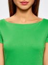 Платье трикотажное с вырезом-лодочкой oodji #SECTION_NAME# (зеленый), 14001117-2B/16564/6A00N - вид 4