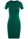 Платье облегающего силуэта на молнии oodji #SECTION_NAME# (зеленый), 14011025/42588/6E00N