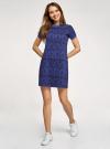 Платье свободного силуэта из фактурной ткани oodji #SECTION_NAME# (синий), 14000162/46155/7529E - вид 2