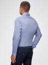 Рубашка базовая приталенного силуэта oodji #SECTION_NAME# (синий), 3B110012M/23286N/7002N - вид 3
