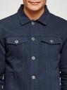 Куртка джинсовая на пуговицах oodji #SECTION_NAME# (синий), 6L300011M/35771/7900W - вид 4