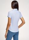 Рубашка хлопковая с вышивкой oodji #SECTION_NAME# (синий), 13K01004-6/14885/7019P - вид 3