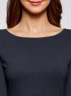Платье трикотажное облегающего силуэта oodji для женщины (синий), 14001183B/46148/7902N - вид 4