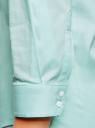 Рубашка базовая прилегающего силуэта oodji #SECTION_NAME# (бирюзовый), 11406016/42468/7300N - вид 5