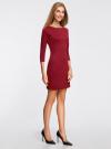 Платье с металлическим декором на плечах oodji #SECTION_NAME# (красный), 14001105-3/18610/4900N - вид 6
