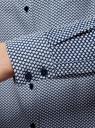 Блузка прямого силуэта с нагрудным карманом oodji #SECTION_NAME# (синий), 11411134B/46123/7912G - вид 5