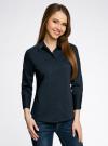 Рубашка базовая с одним карманом oodji #SECTION_NAME# (синий), 11406013/18693/7900N - вид 2