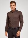 Рубашка базовая приталенная oodji #SECTION_NAME# (коричневый), 3B140002M/34146N/3900N - вид 2