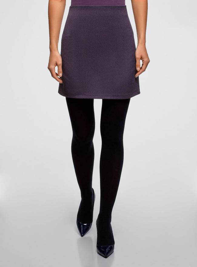 Юбка-трапеция короткая oodji для женщины (фиолетовый), 11600413-4/45930/6E4CG